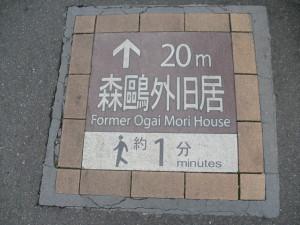 道路上にある標識
