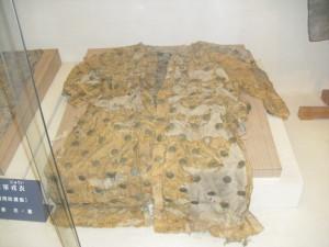 元寇戎衣(戦闘用防護服)