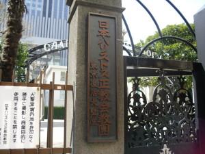 ニコライ堂門柱