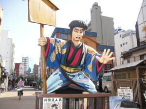 伝法院日本駄右衛門