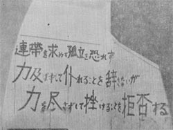 yasuda10[1]